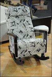 Attēls  Šūpuļkrēsls OSLO