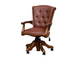 Attēls Vadītāju krēsli