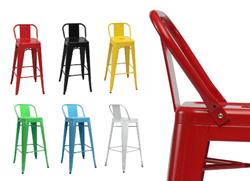 Attēls  Bāra krēsls AC-012P (6 krāsas)